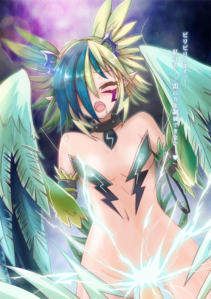 girl monster girl slug quest Five nights at anime freddy