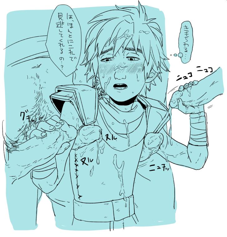 to a femboy body get how Yuragi-sou no yuuna-san