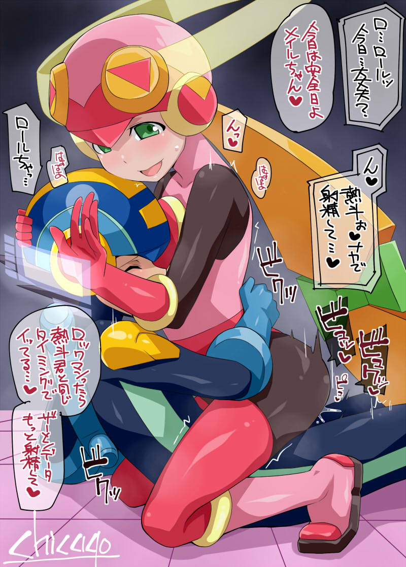 roll megaman exe and exe Legend of queen opala characters
