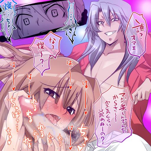 jigglypuff male female is or Yo kai watch e hentai