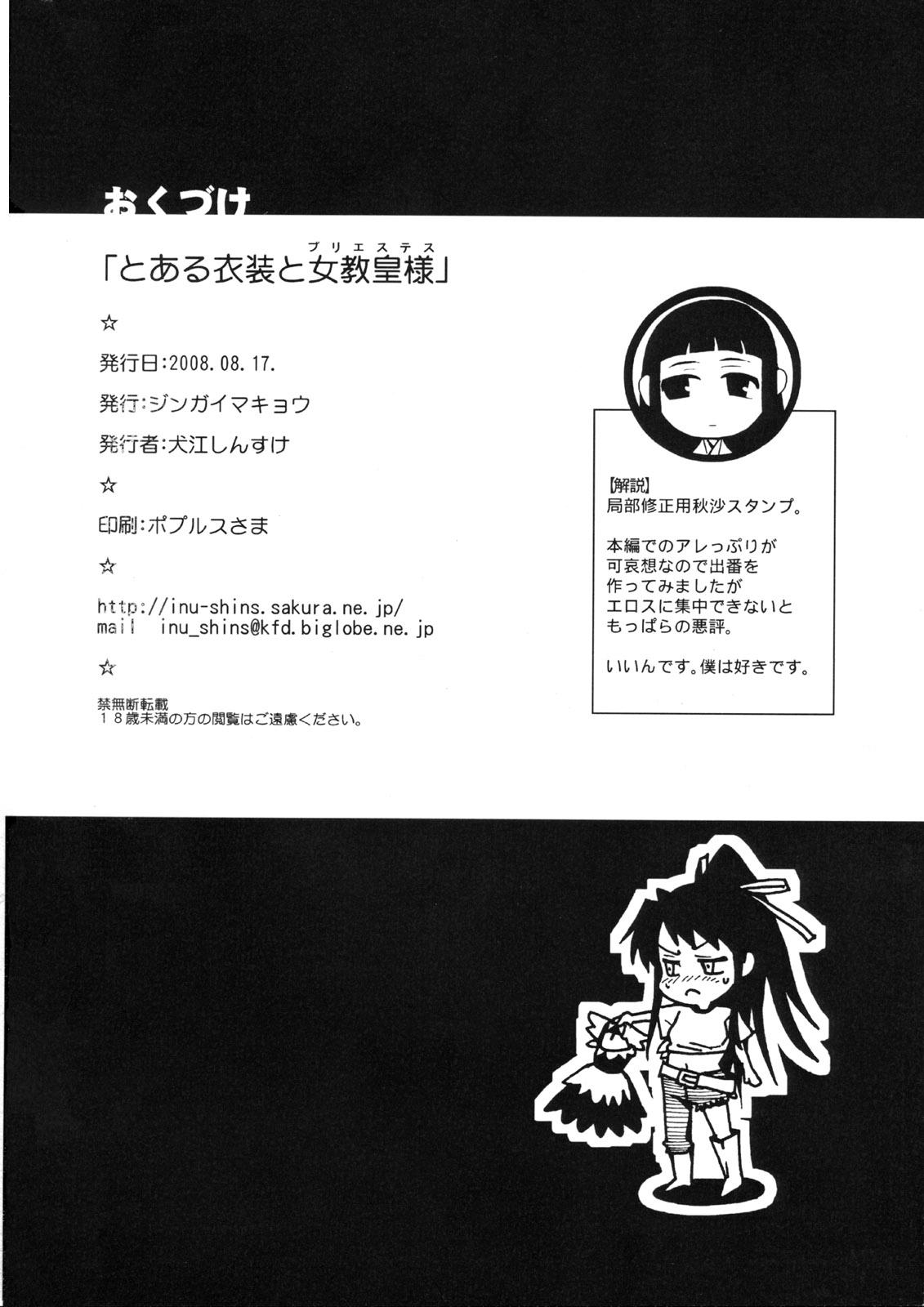 to koushi akashic majutsu records rokudenashi Protip shoot the cyberdemon until it dies