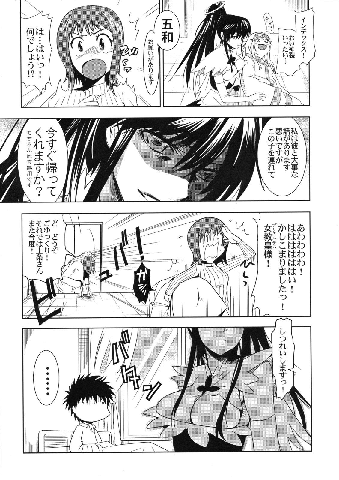 to majutsu rokudenashi records koushi akashic Diane 7 deadly sins nude