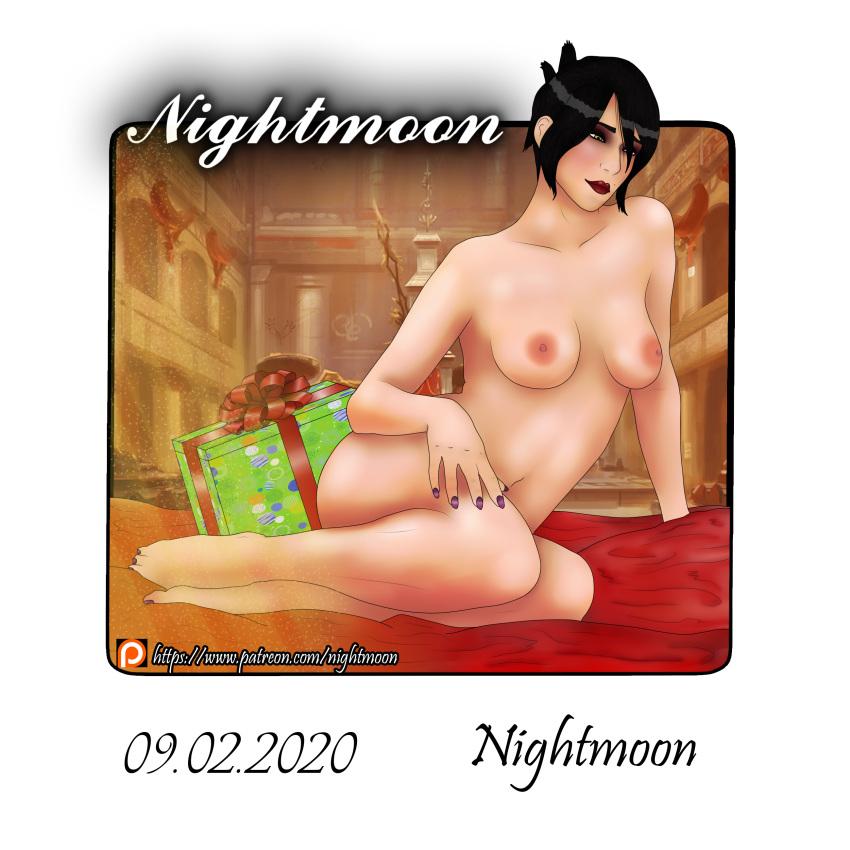 nude sera inquisition age dragon I-no