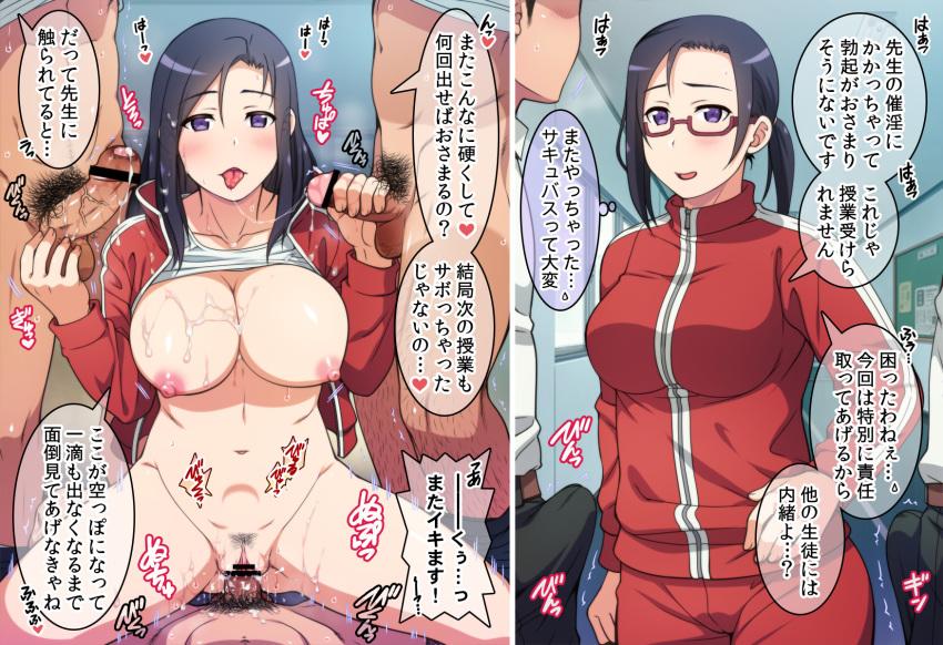 kataritai! wa demi-chan Gavlan dark souls 2 scholar of the first sin