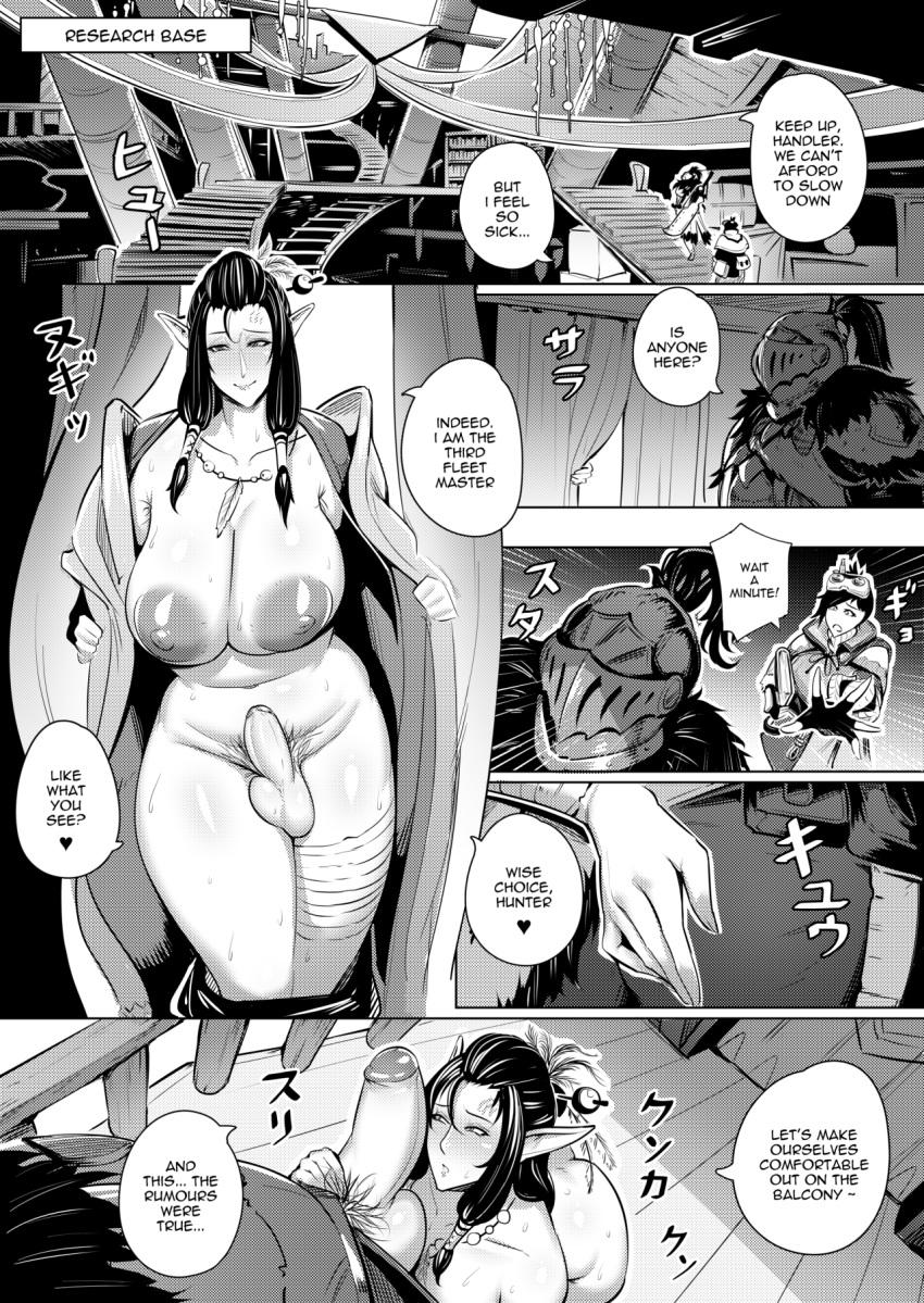 hunter third world fleet monster master Sakura haruno the last necklace