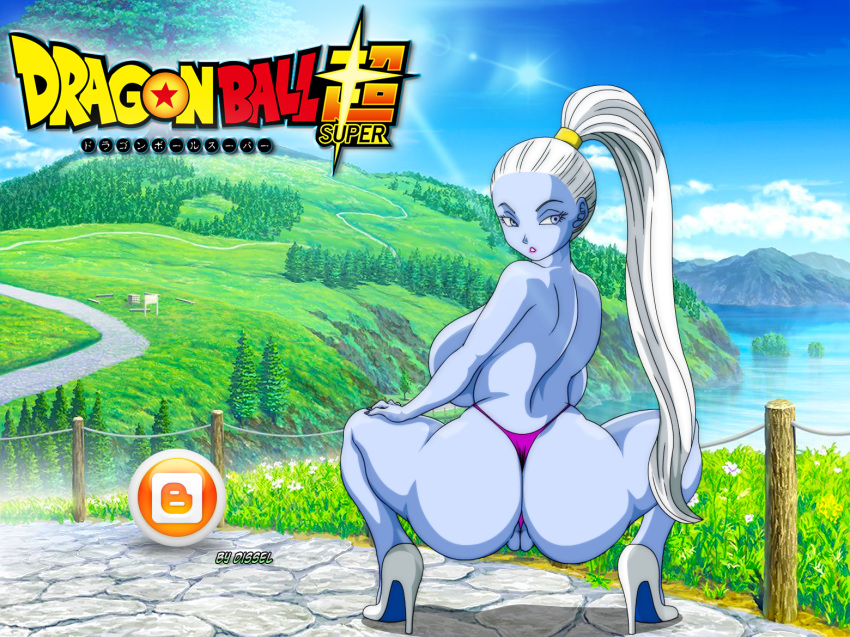 wings dragon angel xenoverse ball Peter pan and wendy porn