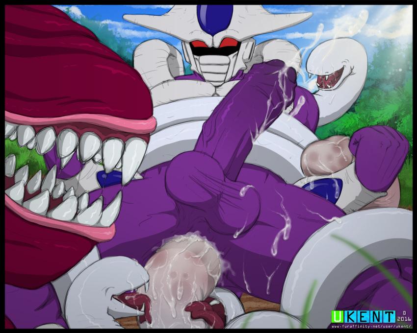 ball animated gif z dragon Breaking the quiet 2 animopron