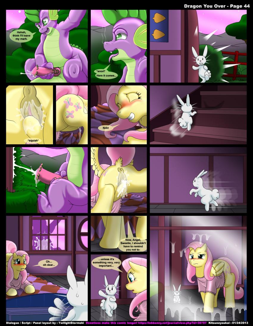 pony game my little Please_dont_bully_me_nagatoro